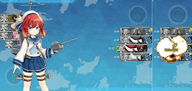 艦これ単発任務「海上護衛体制の強化に努めよ!」 1-5ボス戦