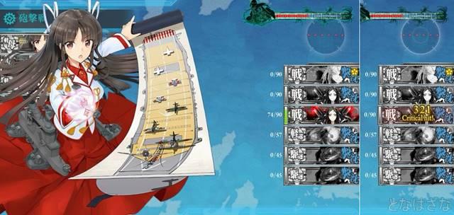 単発任務「増強海上護衛総隊、抜錨せよ!」 2-5ボス砲撃戦 飛鷹