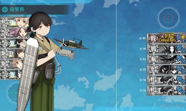 艦これ単発任務〈旗艦「由良」、抜錨!〉 2-3ボス戦 大鷹