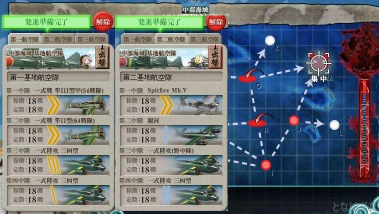 艦これ単発任務〈「伊勢改二」、敵機動部隊を迎撃せよ!〉 基地航空隊