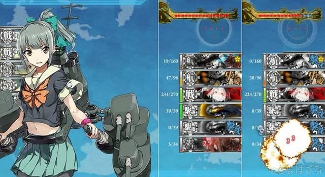 艦これ単発任務〈新編「第一戦隊」、抜錨せよ!〉 5-5夕張の対潜攻撃