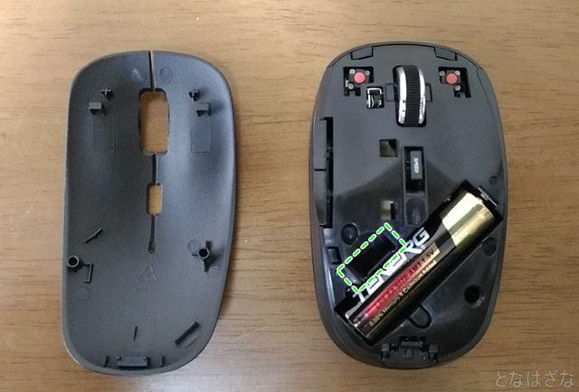 静音5ボタン無線マウス「M-BL21DBS-BK」 本体内部