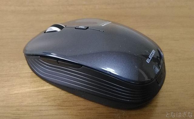 静音5ボタン無線マウス「M-BL21DBS-BK」 本体左側面