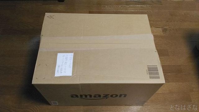 アマゾンファッション サイズの合わなかった靴の返品・梱包2