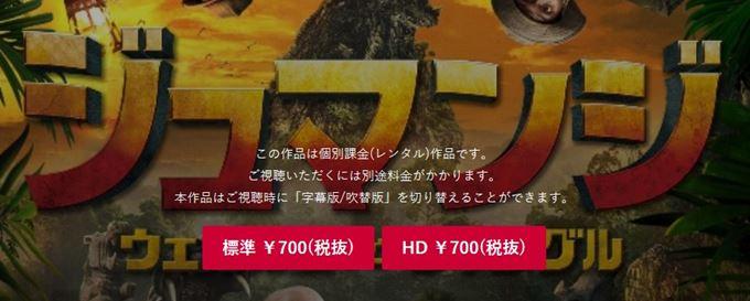 dTV無料体験レビュー 使い心地3