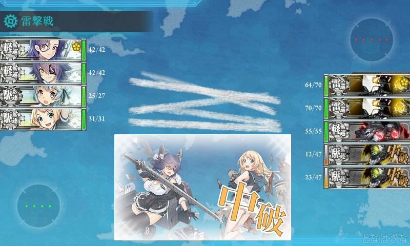 艦これ単発任務『精鋭「第十八戦隊」、展開せよ!』 1-5-Gマス