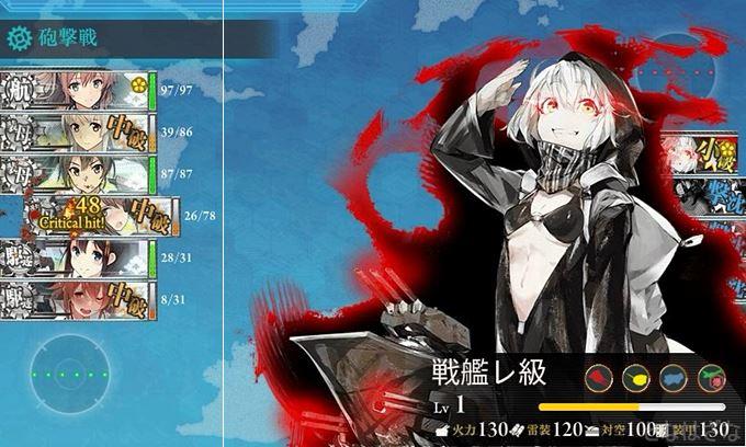 艦これ『精鋭「二七駆」第一小隊、出撃せよ!』 5-5戦艦レ級elite