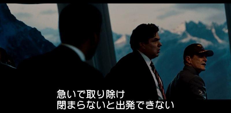 映画「2012」 キャプチャー3 欠陥のある方舟