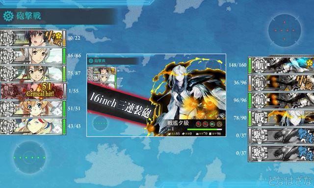 艦これ3-5単発任務「北方海域戦闘哨戒を実施せよ!」 2戦目Cマス戦艦タ級