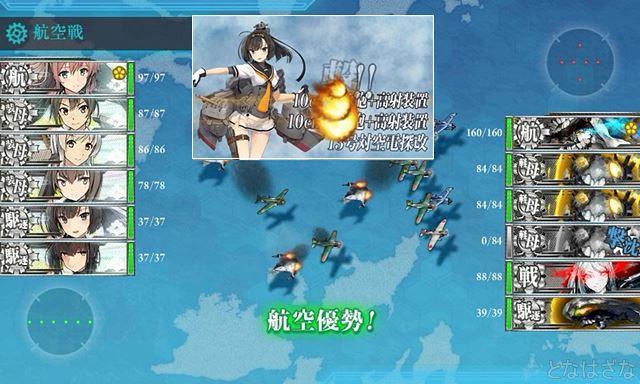 艦これ2018新春特別任務〈迎春!「空母機動部隊」全力出撃!〉 2戦目Dマス航空戦 秋月対空カットイン