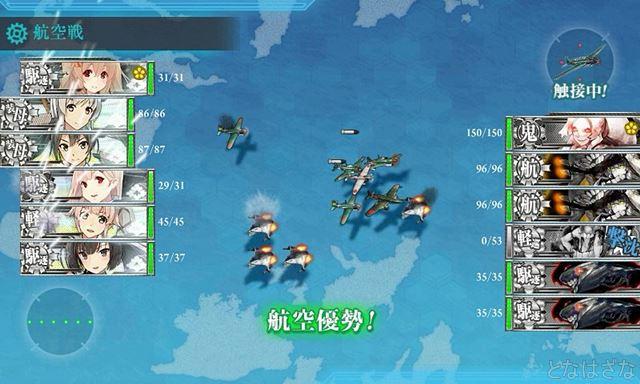 艦これ任務〈精鋭「四水戦」、南方海域に展開せよ!〉 5-4 Hマス航空戦