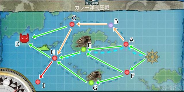 艦これウィークリー任務「敵東方艦隊を撃滅せよ!」18年2月 4-2 マップ ルート