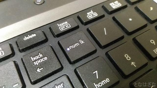 キーボードのnumlockキー01