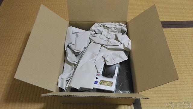 無線LANルーター「WN-G300R3」 梱包