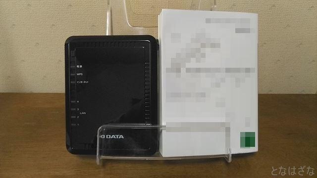 無線LANルーター「WN-G300R3」 本体サイズを文庫本と比較