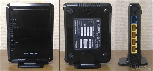 無線LANルーター「WN-G300R3」 両側面と裏面