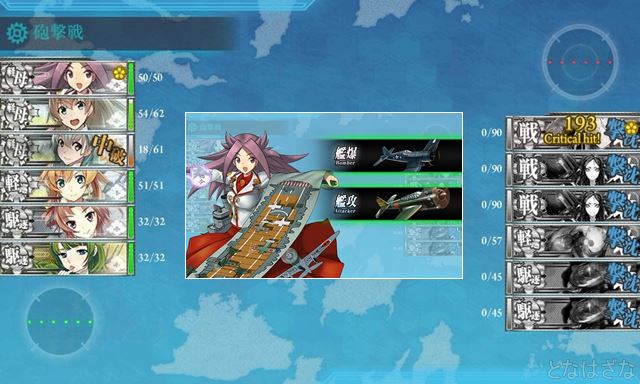 艦これ単発任務「甲型駆逐艦の戦力整備計画」 2-5ボス戦 隼鷹