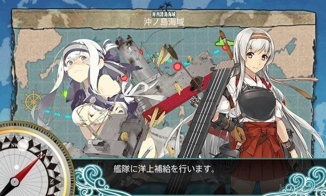 艦これ単発任務「甲型駆逐艦の戦力整備計画」 洋上補給「神威&翔鶴」