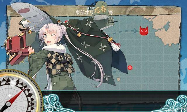 艦これ2018新春単発任務〈新春「伊良湖」のお手伝い!〉 秋津洲