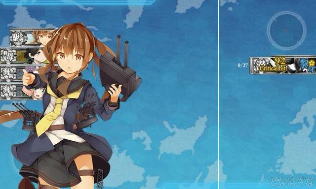 艦これ新春特別任務〈護衛始め!「海上護衛隊」なお正月!〉 1-5初戦Aマス 文月