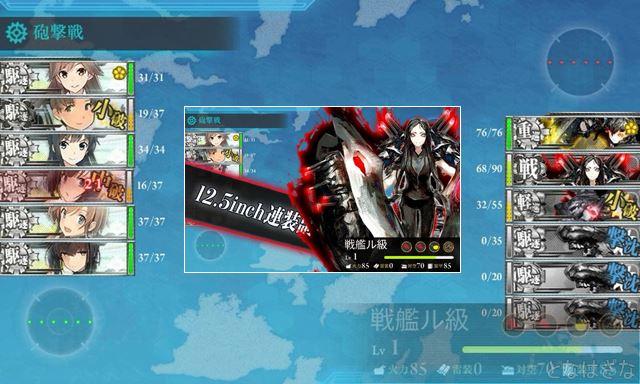 艦これ新春特別任務〈護衛始め!「海上護衛隊」なお正月!〉 1-6ハズレルート2戦目Kマスル級