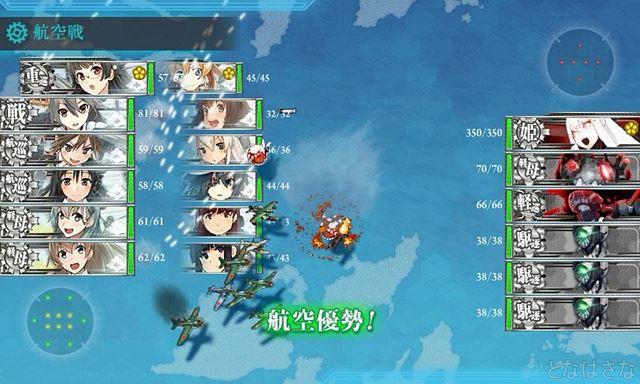 艦これ2018冬イベントE2甲掘り周回 初戦T空襲戦マス