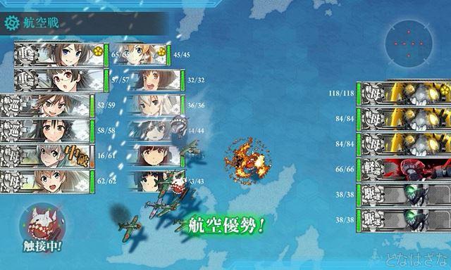 艦これ2018冬イベントE2甲掘り周回 2戦目U空襲戦マス
