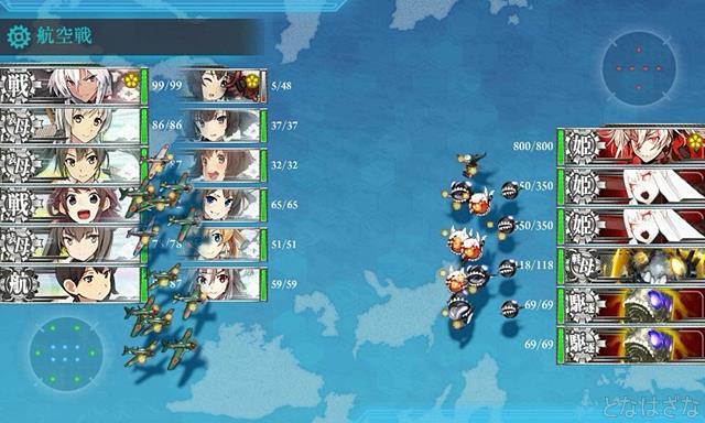艦これ2018冬イベントE7甲第二ゲージ I空襲戦マス