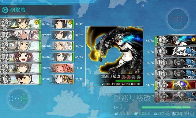 艦これ2018冬イベントE7甲第二ゲージ Wマス砲撃戦