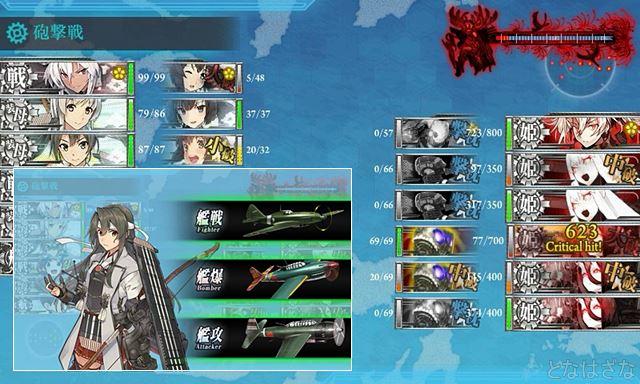 艦これ2018冬イベントE7甲第二ゲージ ボスXマス 最終形態砲撃戦