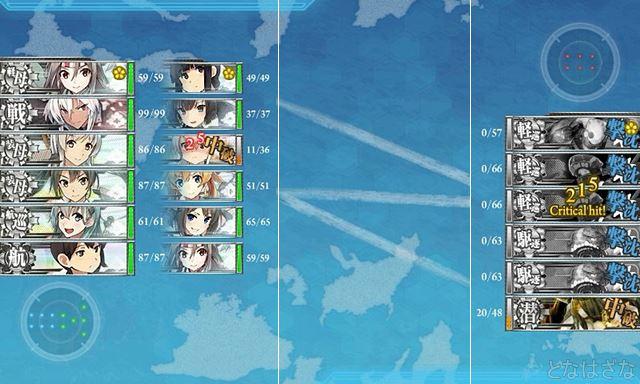 艦これ2018冬イベントE7甲掘り周回 初戦Dマス 開幕雷撃