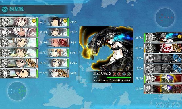 艦これ2018冬イベントE7甲掘り周回 4戦目Wマス砲撃戦 リ級改