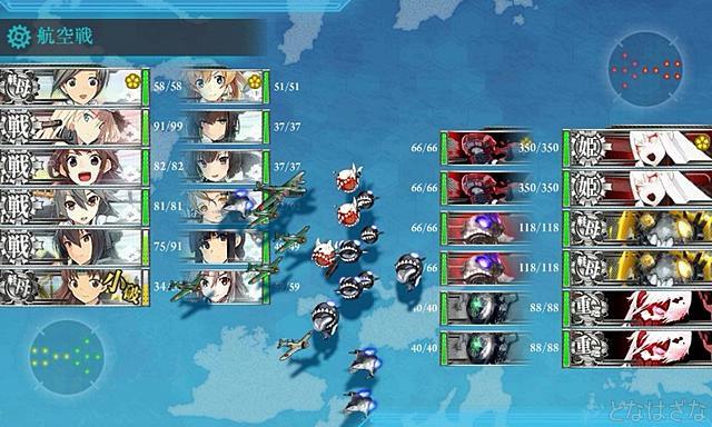 艦これ2018冬イベントE7甲 装甲破砕ギミック Qマス戦闘