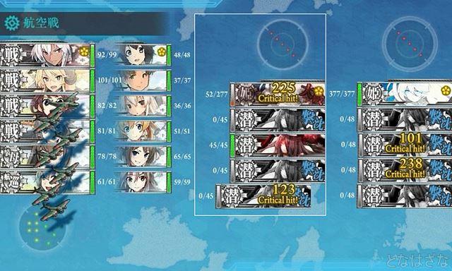 艦これ2018冬イベントE7甲第一ゲージ攻略 2戦目Nマス 潜水新棲姫