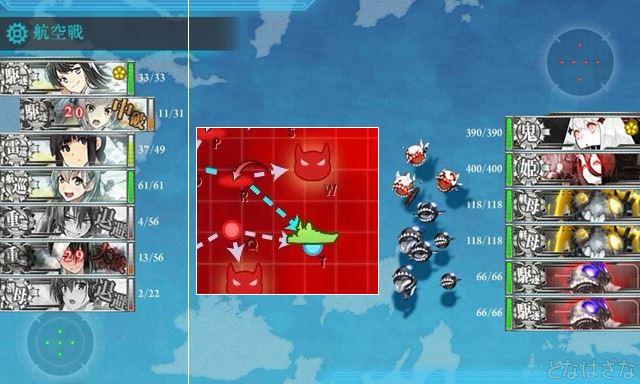 艦これ2018冬イベントE6甲タシュケント掘り R空襲戦マス