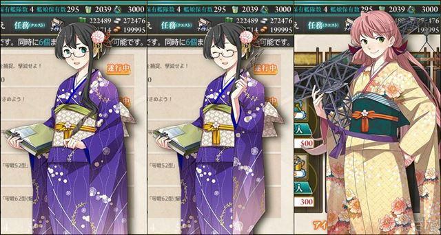 艦これ2018年1月1日アップデート 任務画面「大淀」&アイテム屋さん「明石」