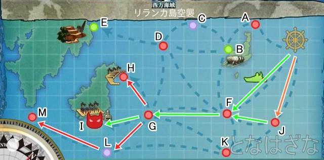 カッコカリ最終任務「二人でする初めての任務!」 4-3マップ・ルート