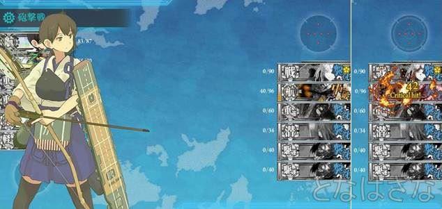 カッコカリ最終任務「二人でする初めての任務!」 ボスIマス加賀さんで〆