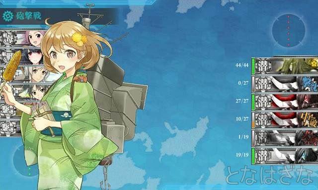 任務〈「第五航空戦隊」珊瑚諸島沖に出撃せよ!〉 2戦目B潜水マス