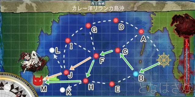 4-5西方海域「カレー洋リランカ島沖」 中央南ルート マップ