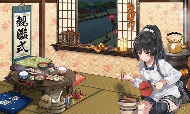 秋の秋刀魚祭り 母港執務室で秋刀魚を焼く磯風