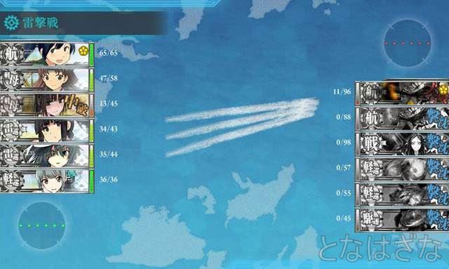 秋刀魚イベ 3-3-Gボスマス雷撃戦