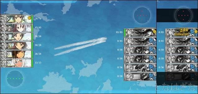 任務〈「第三航空戦隊」南西諸島防衛戦に出撃!〉 ボスFマス開幕雷撃2