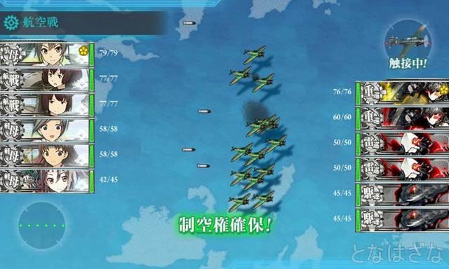任務〈「小沢艦隊」出撃せよ!〉 3戦目Oマス航空戦