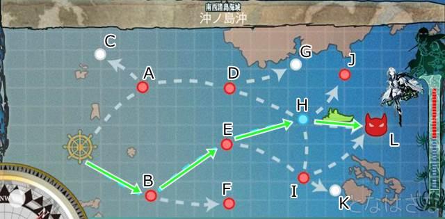 2-5南西諸島海域「沖ノ島沖」マップ 南3戦ルート