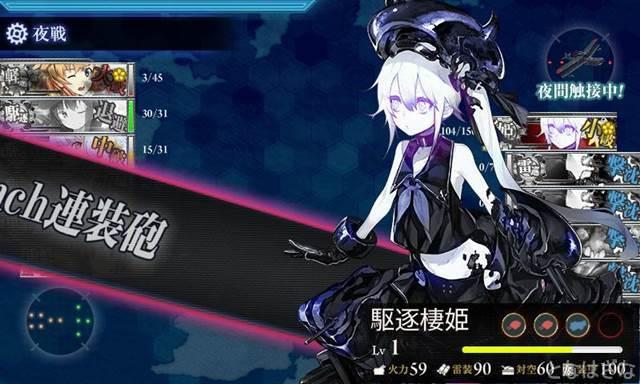 16冬イベE3輸送ゲージ ボス夜戦での駆逐棲姫