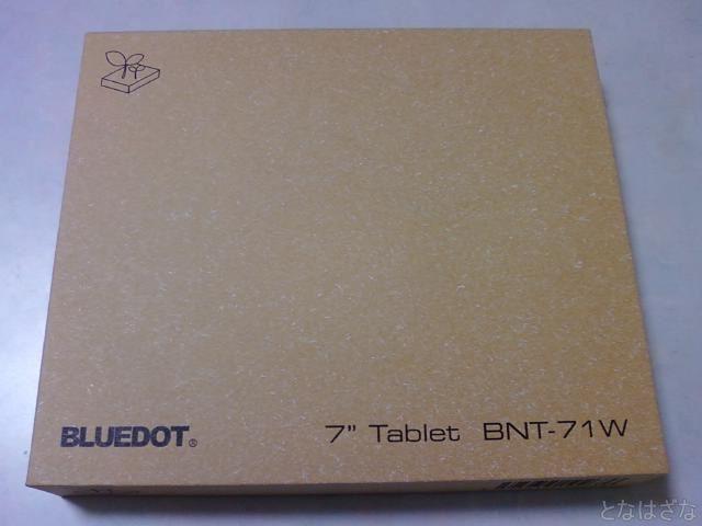 BNT-71W 外箱 表面