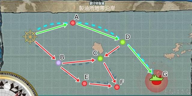 任務〈謹賀新年!「水雷戦隊」出撃始め!〉 1-3製油所地帯沿岸 マップ・ルート