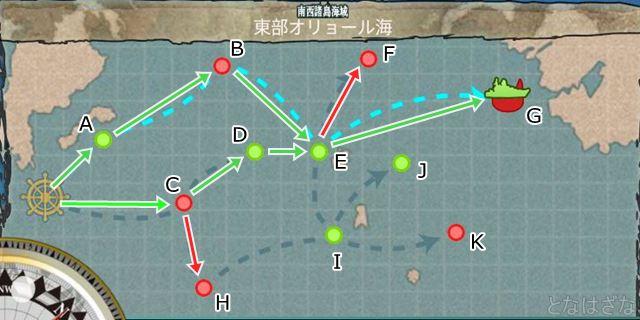 任務〈新年の「伊良湖」のお手伝い!〉 2-3東部オリョール海 マップ・ルート