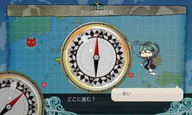 任務「漲る戦艦魂!大艦巨砲なお正月!」 裏ボス「羅針盤」